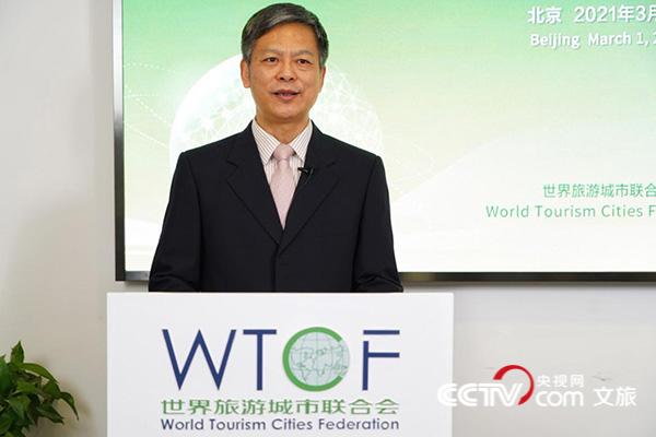 世界旅游城市联合会常务副秘书长李宝春在发布会上致辞